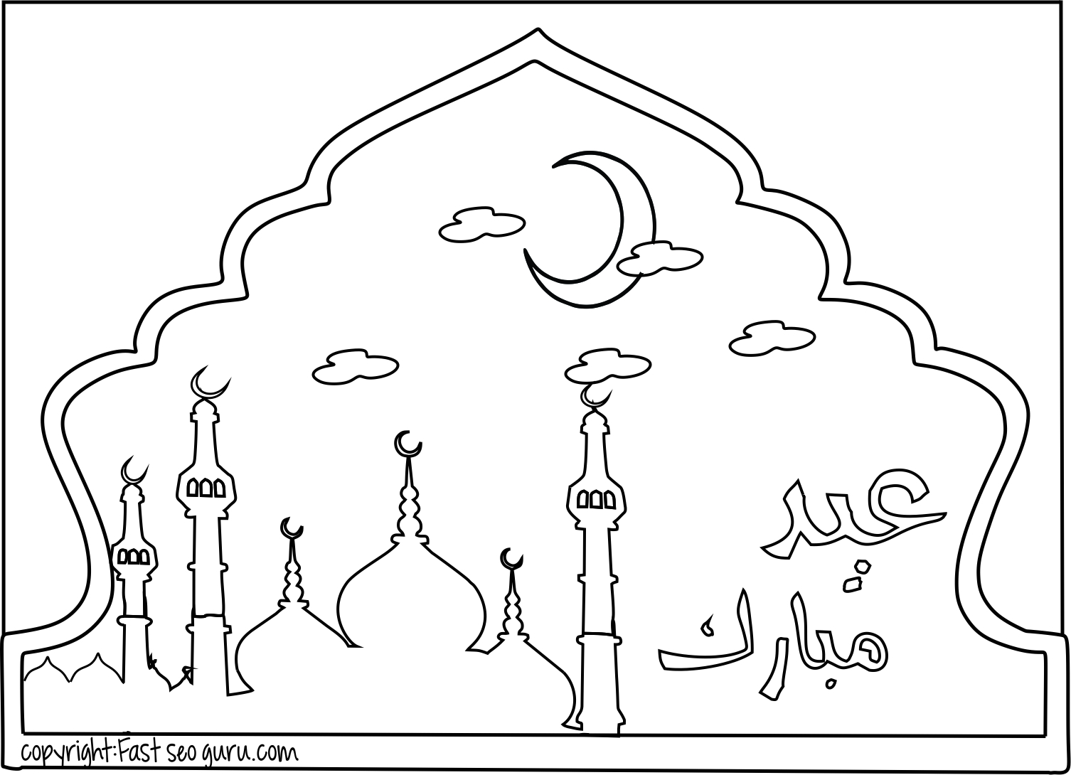 1506x1090 Eid Coloring Pages For Children