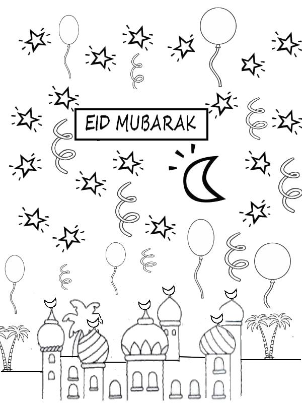 600x800 Coloring Page Eid Mubarak Coloriages Islamiques