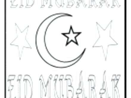 440x330 Eid Coloring Pages