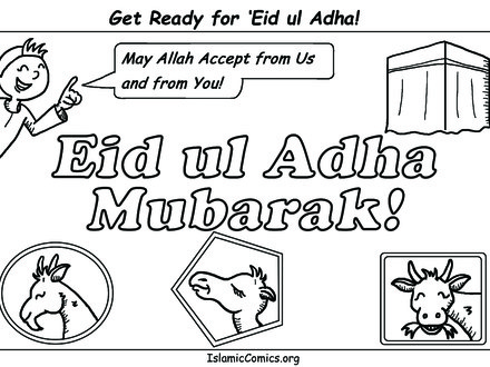 440x330 Eid And Ramadan Coloring Part Eid Coloring Pages