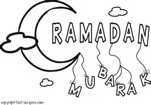 300x208 Eid Coloring Pages, Happy Eid Coloring Sheets For Kids, Eid