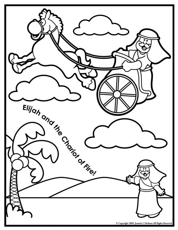 590x762 Elijah And The Chariot Coloring Page Sunday School Kids