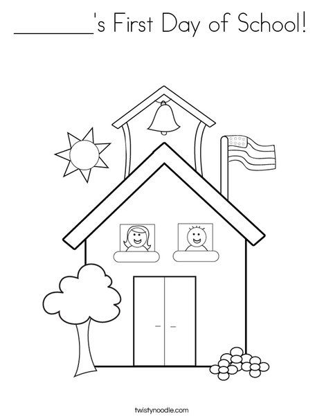 468x605 's First Day Of School Coloring Page