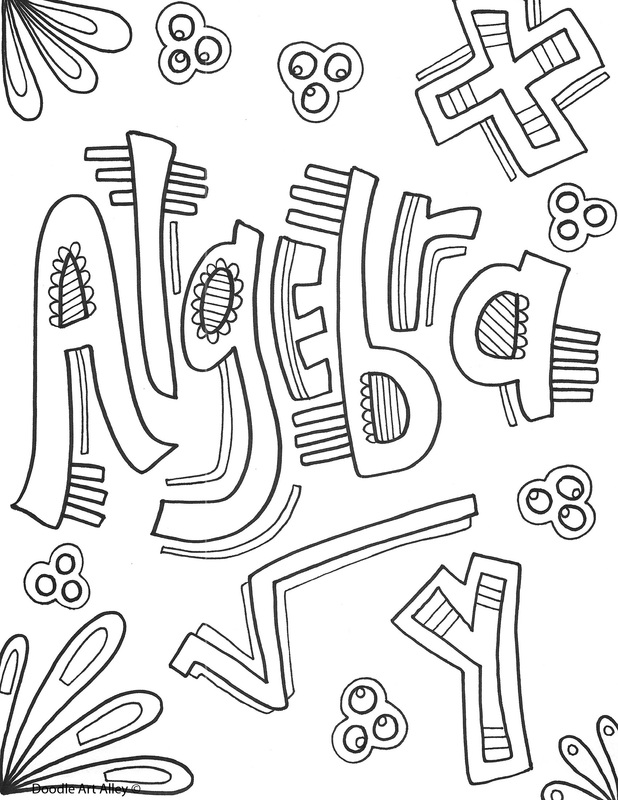 618x800 Subject Cover Pages Coloring Pages