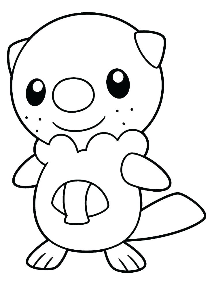 736x992 Umbreon Coloring Pages Coloring Pages Coloring Pages For Media