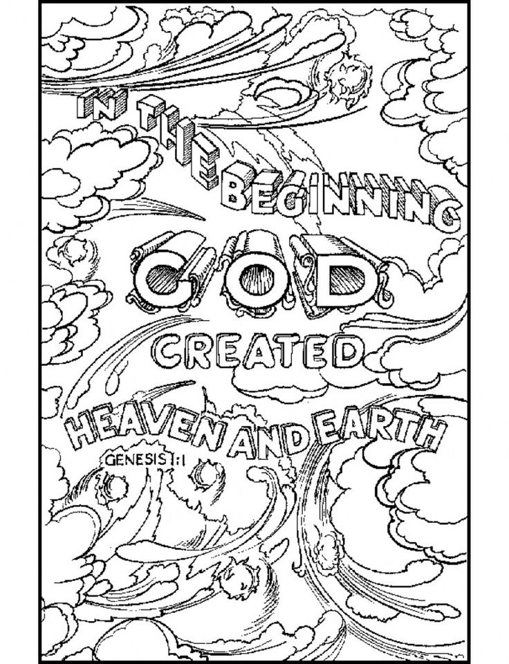 736x960 God Created Everything Coloring Pages God Created Coloring Pages
