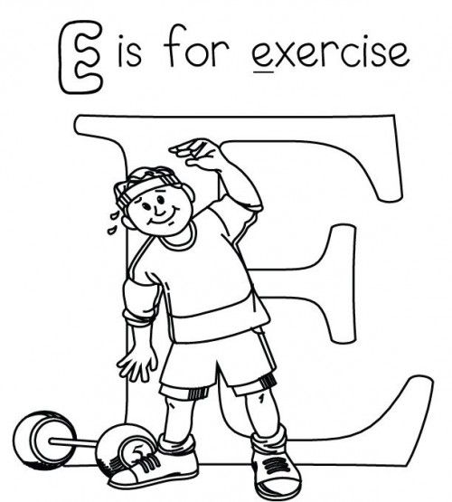 500x555 Letter E Is For Exercise Coloring Page Src