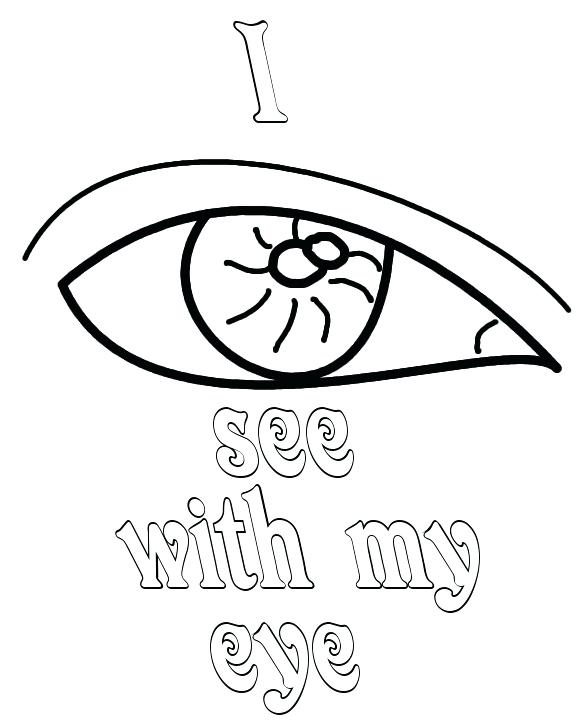 576x720 I See With My Eye Coloring Pages Free Printable For Spy Murs