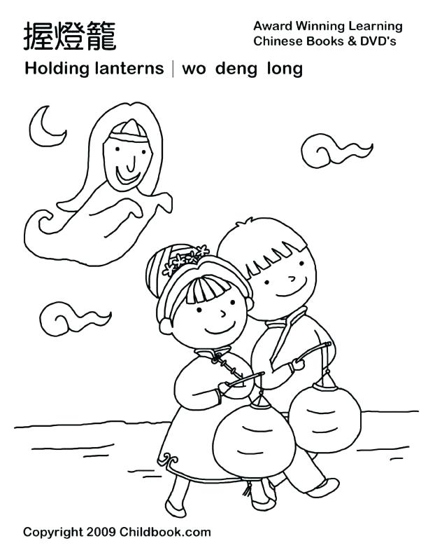 612x792 Harvest Coloring Pages Harvest Coloring Pictures Harvest Banana