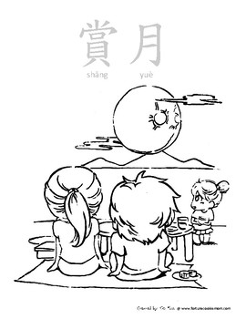 270x350 Mid Autumn Festival Coloring Pages {traditional Chinese With Pinyin}