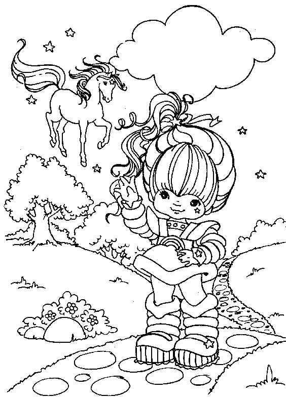 Fantastic Coloring Pages