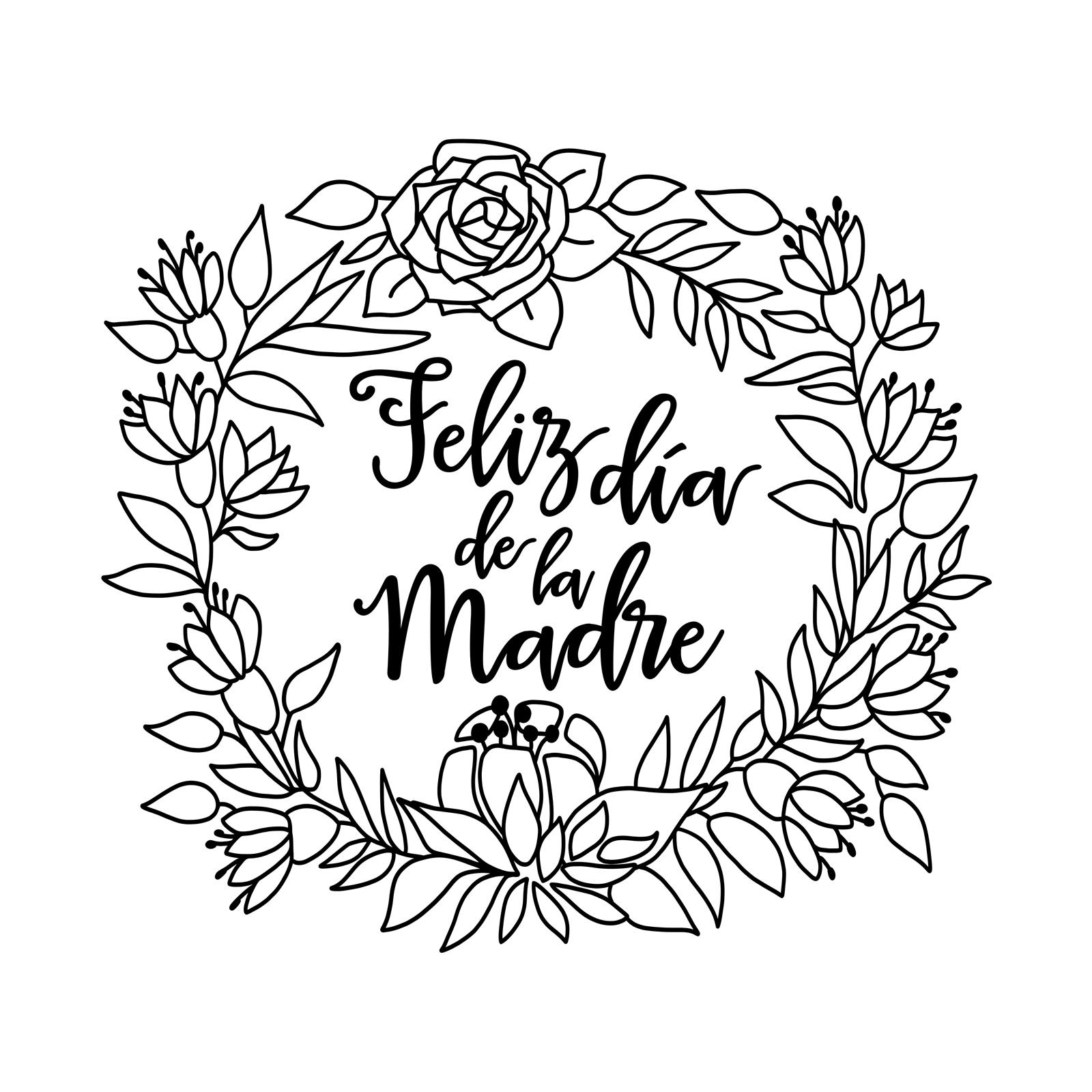 1600x1600 Feliz De La Madre