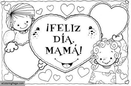 450x296 Feliz Dia De Madre Dibujo Para Colorear