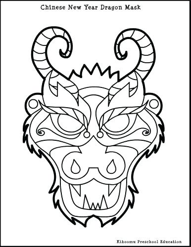 386x500 Dragon Boat Festival Coloring Pages Dragon Mask Masking New Year