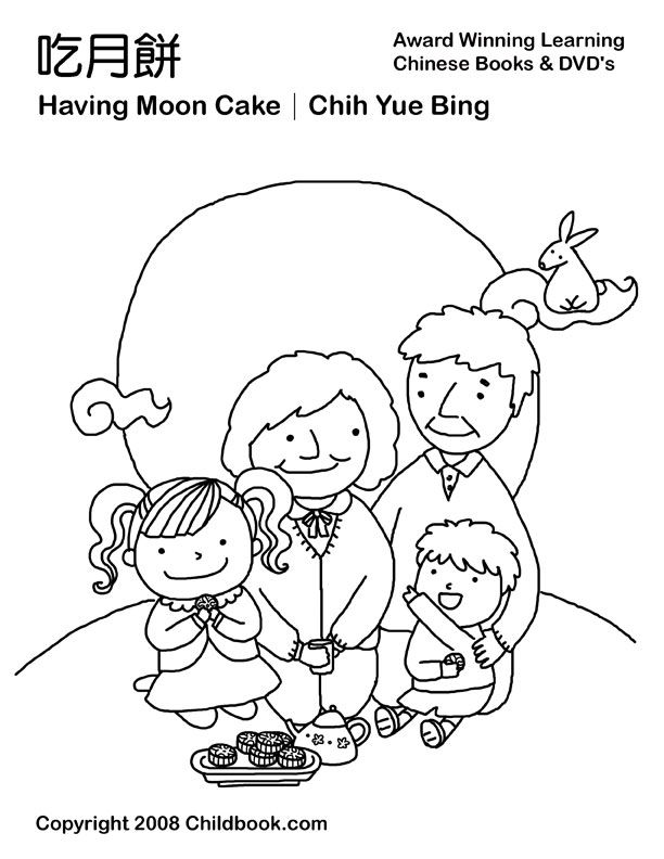 612x792 Eating Moon Cakes, Chinese Moon Festival Coloring Page China