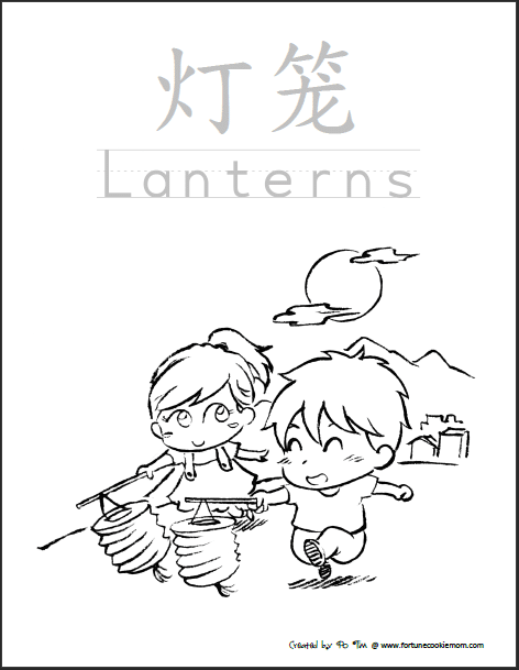 472x609 Mid Autumn Festival Coloring Pages