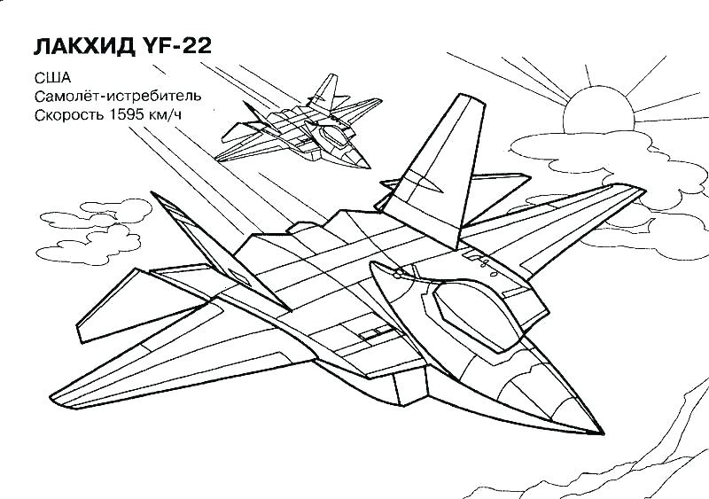800x563 Fighter Jet Coloring Pages Dusty Coloring Page Coloring Pages