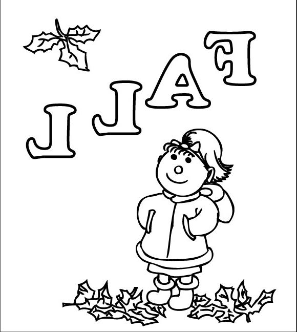 580x648 Coolest First Day Of Spring Preschool Coloring Pages