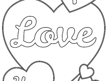 440x330 Heart Coloring Pages, Heart Coloring Pages