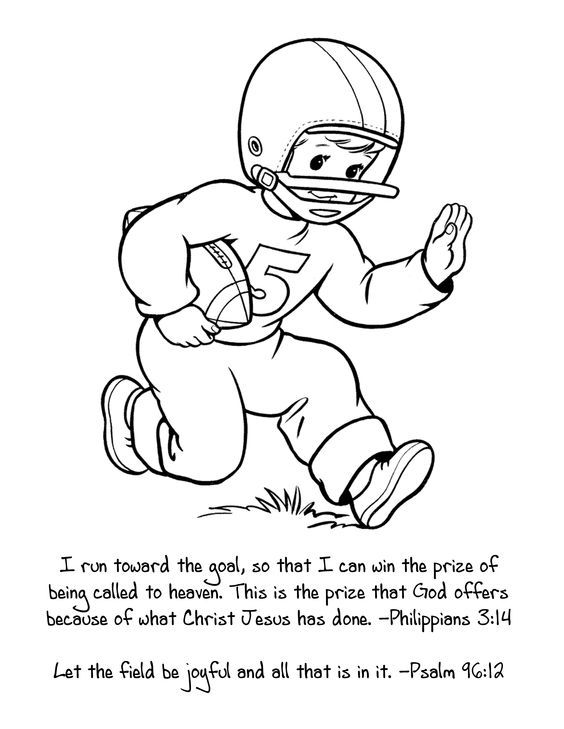 564x729 Football Coloring Pages Sheets For Kids Sunday School And Joyful