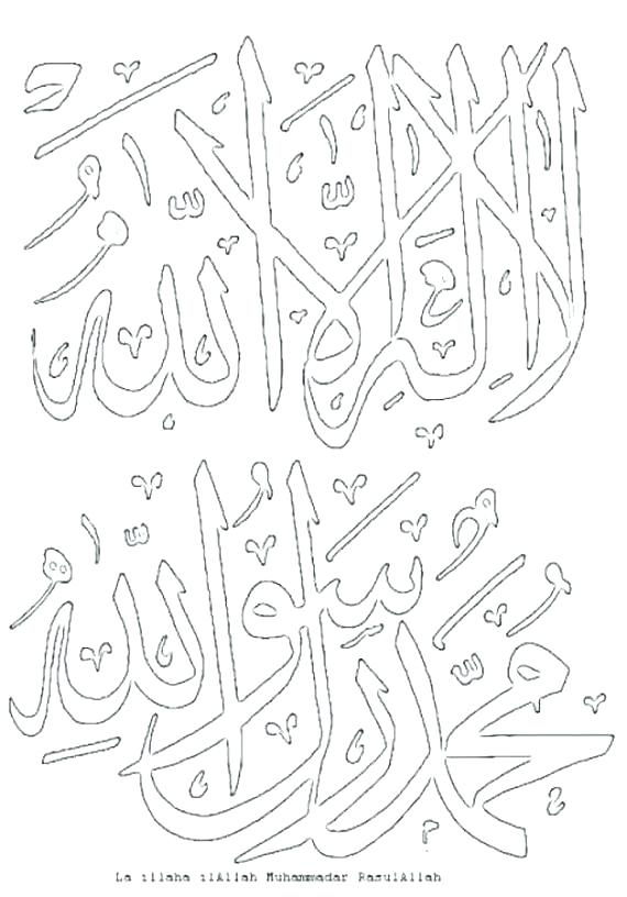 570x816 Islamic Coloring Sheets Art Coloring Pages Colouring Pages Google