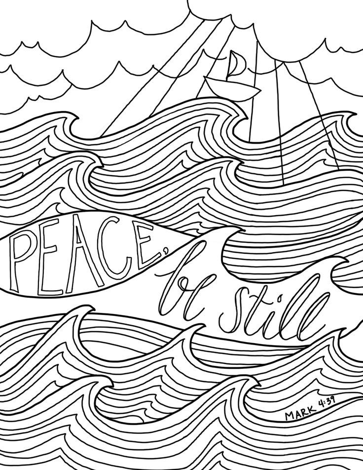Free Bible Coloring Pages For Adults At GetDrawings Free Download