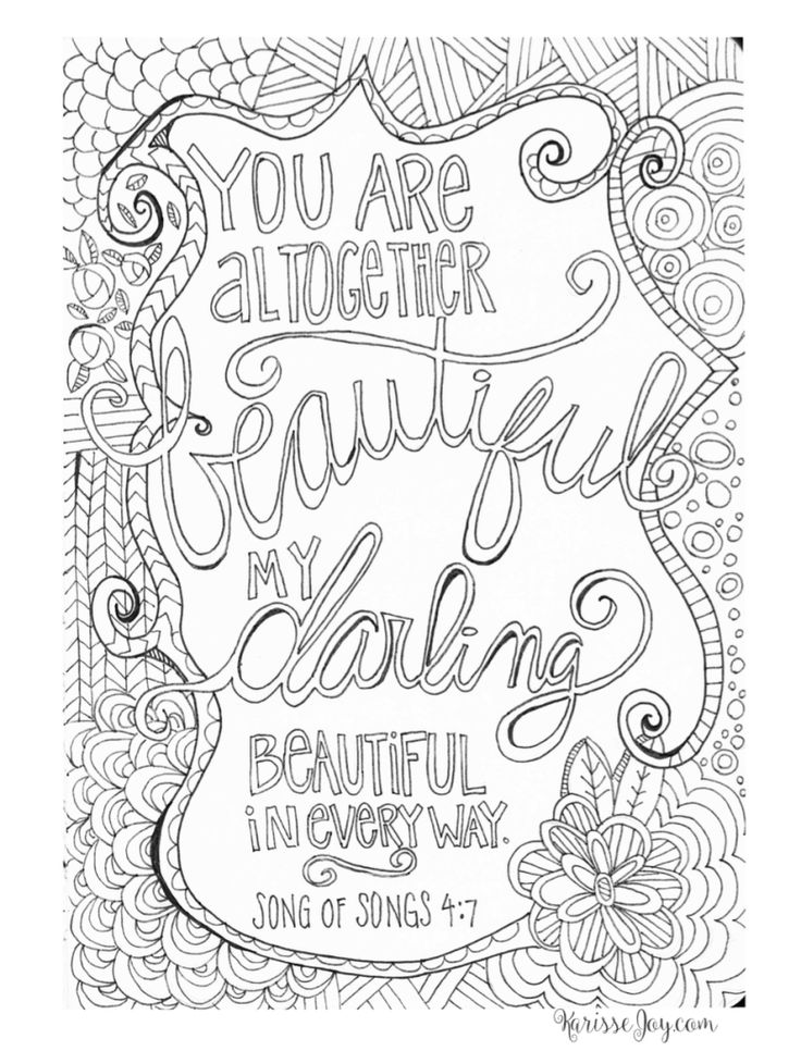 Free Bible Coloring Pages For Adults at GetDrawings.com ...
