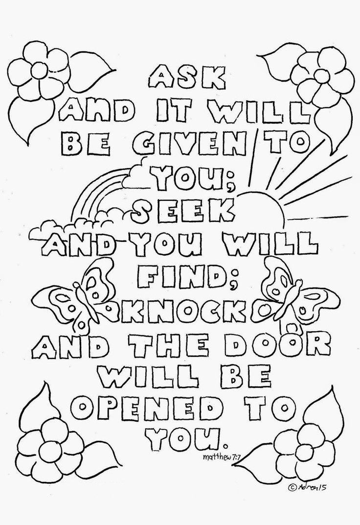 736x1072 Fresh Free Christian Coloring Pages Coloring Pages