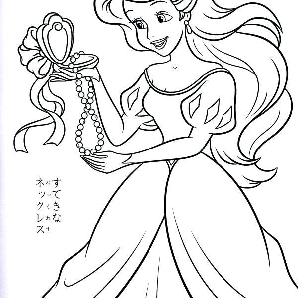 600x600 Disney Coloring Pages Princess Free Printable Coloring Books