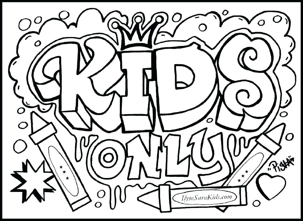 Free Cool Coloring Pages At Getdrawings Free Download