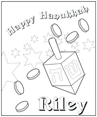 341x408 Hanukkah Coloring Pages Pretty Coloring Pages Printable Best