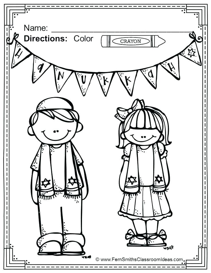 736x952 Fun Color Pages Family Fun Coloring Pages Thanksgiving In Free