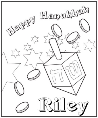 341x408 Free Personalized Printable Coloring Pages For Kids