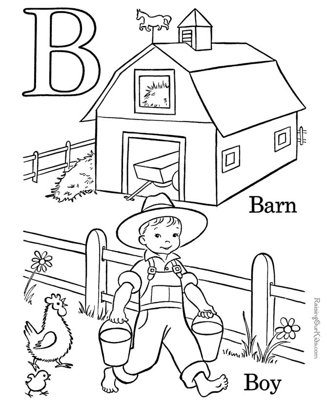 670x820 Pre K Coloring Pages