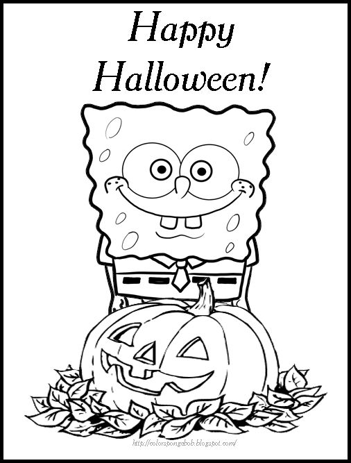 506x667 Best Halloween Color Page Images On Coloring Pages