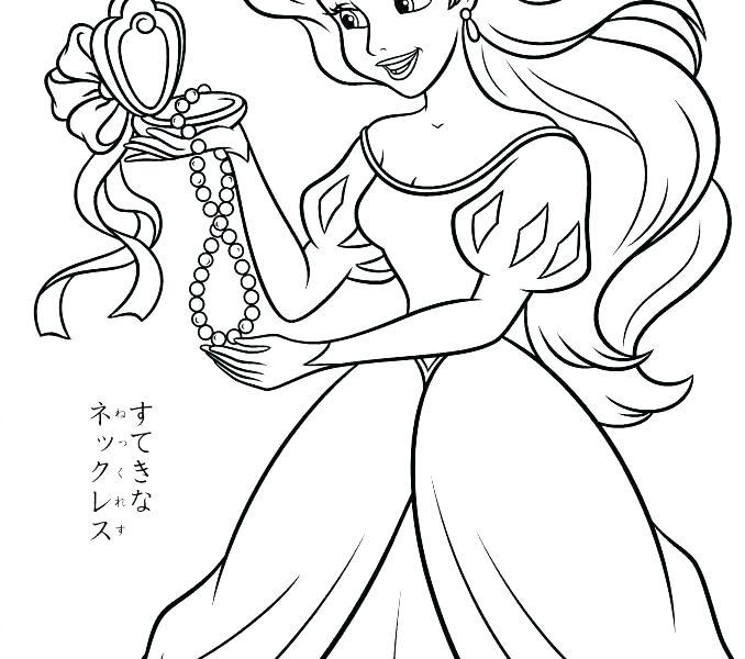 678x600 Stunning Princess Coloring Pages Print Princesses Stunning