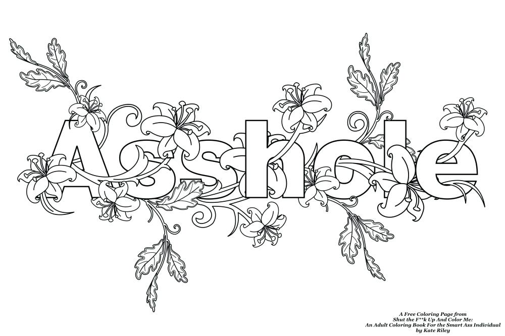 1000x666 Swearword Coloring Pages Free Coloring Page From Shut The Up