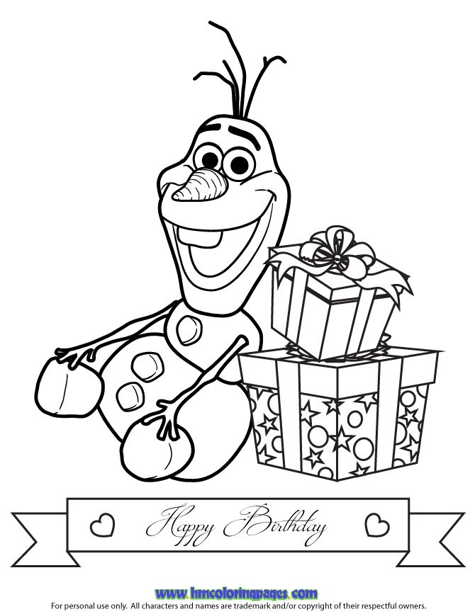 Frozen Birthday Coloring Pages