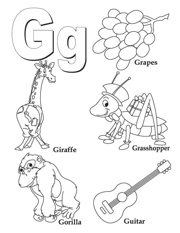 612x792 My A To Z Coloring Book Letter G Coloring Page Kids Crafts