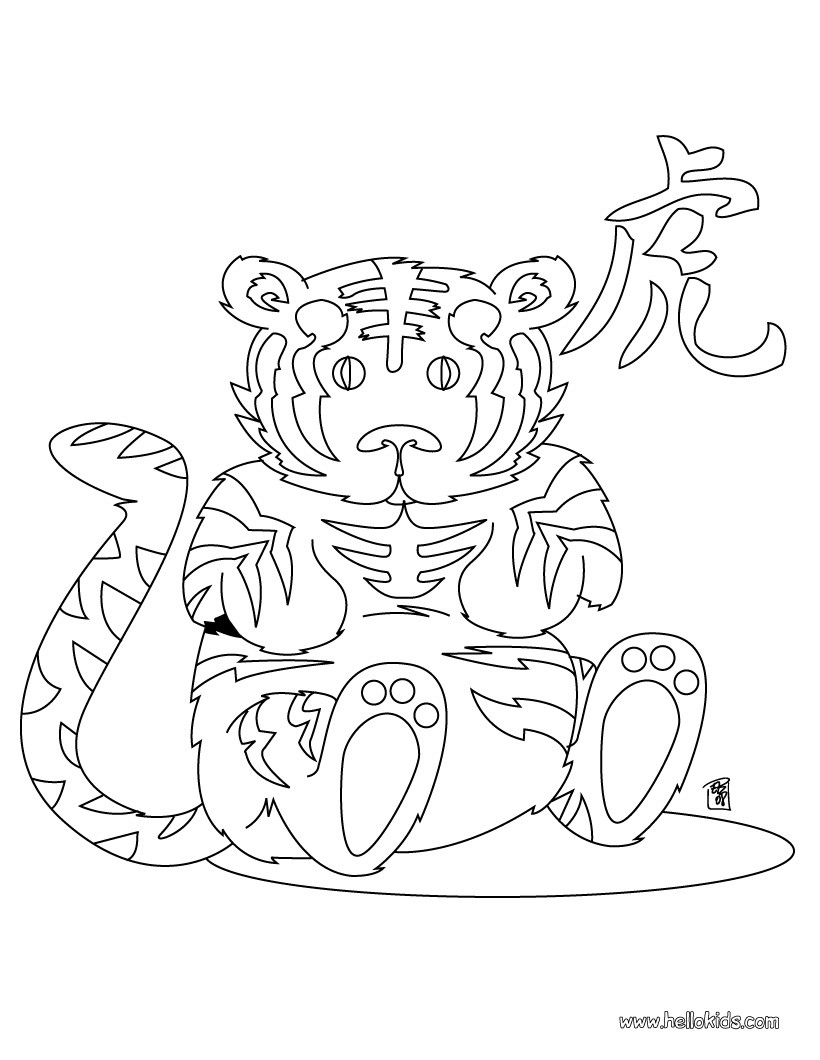 820x1060 Gemini Zodiac Sign Coloring Page Astrology Pages