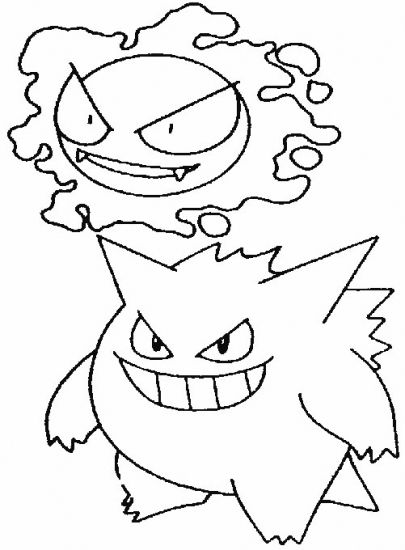 Gengar Coloring Pages