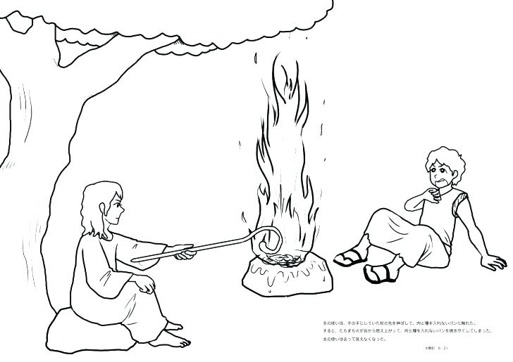 728x515 Gideon Coloring Page Coloring Page Bible Story Coloring Pages