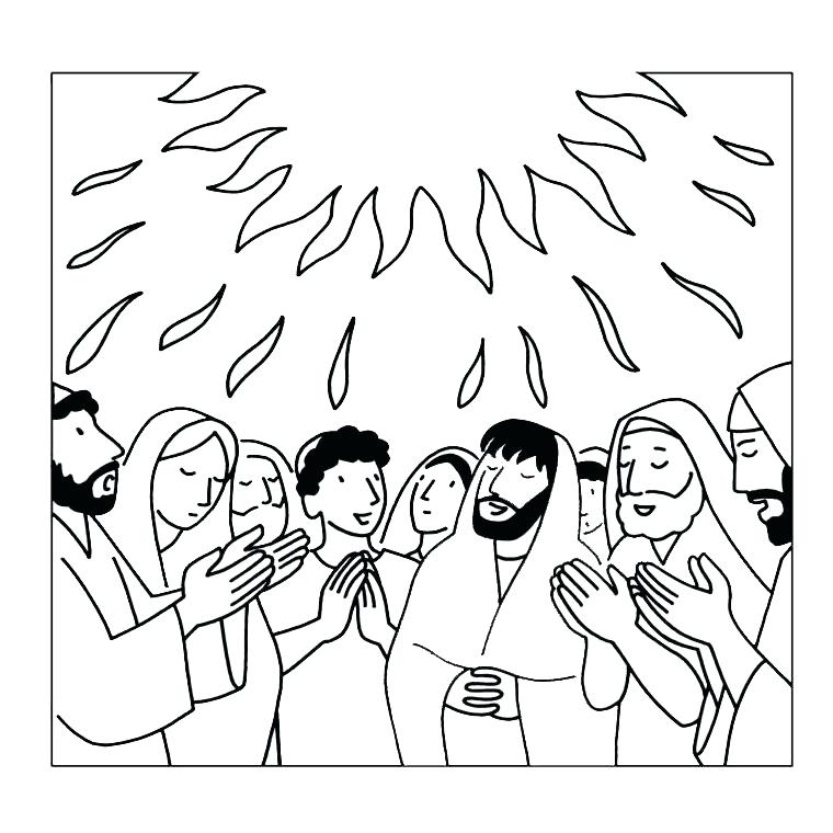 760x760 Holy Spirit Coloring Pages Gifts Coloring Pages Free Spiritual