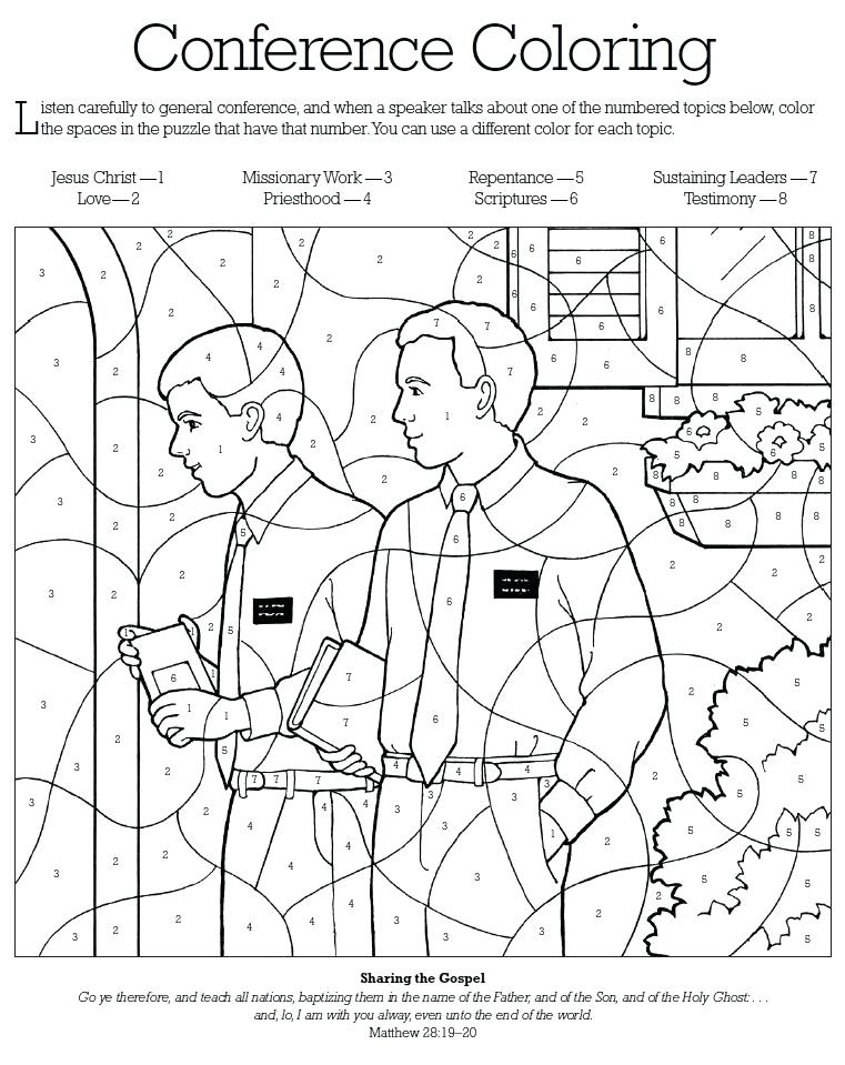 761x959 Holy Ghost Coloring Page