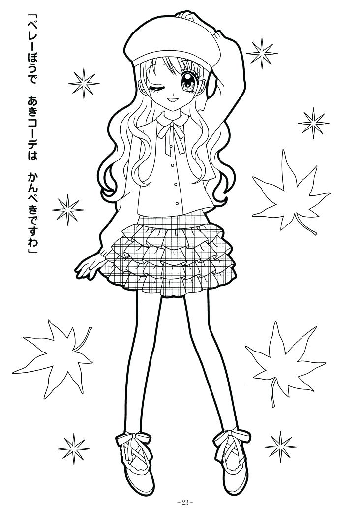 736x1040 Anime Girl Coloring Pages Coloring Anime Cat Girl Coloring Pages