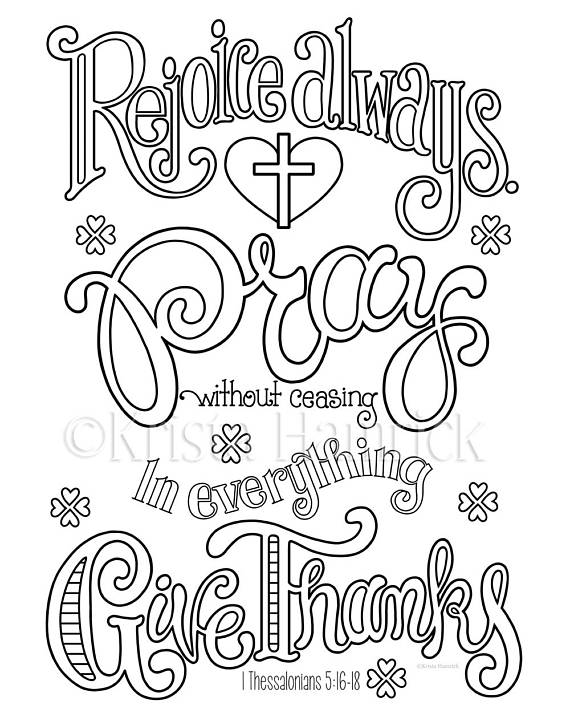 570x713 Rejoice Pray Give Thanks Coloring Page In Two Sizes