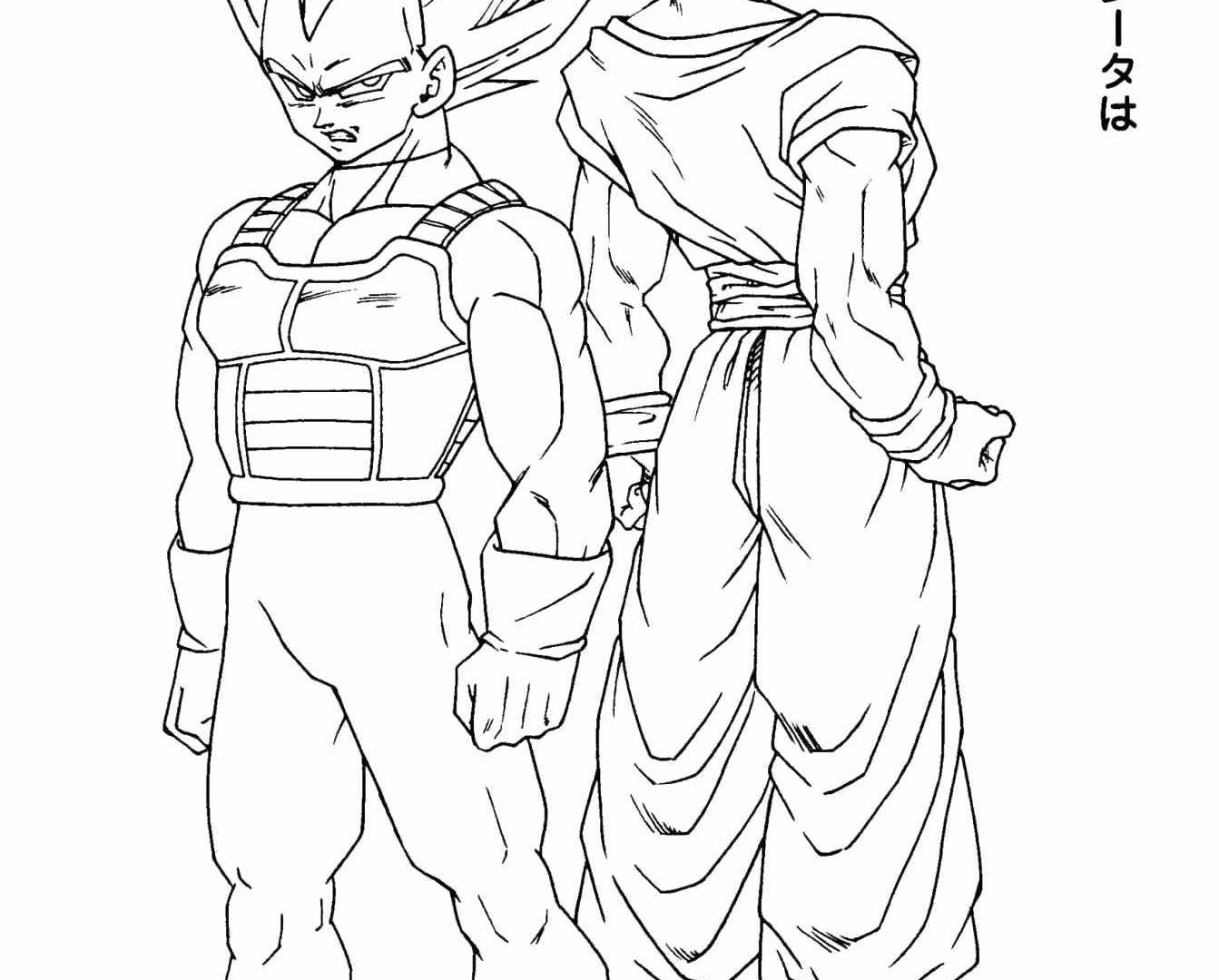 1343x1080 Best Coloring Pages Vegeta Actions From Dragon Ball Z General