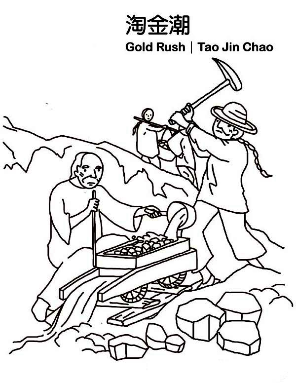 600x776 Gold Rush In Chinese Symbols Coloring Page