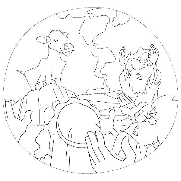 600x600 Israelites Golden Calf Coloring Page The W