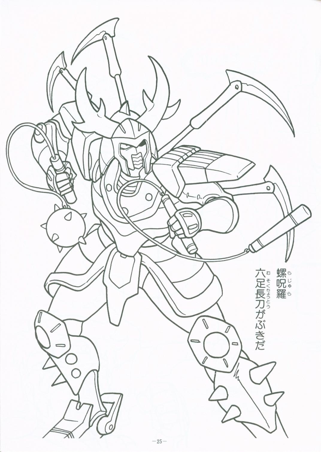 1072x1509 Cool Warrior Coloring Pages